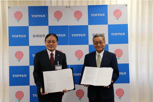 石阪 町田市長(左)と凸版印刷株式会社 前田取締役副社長執行役員