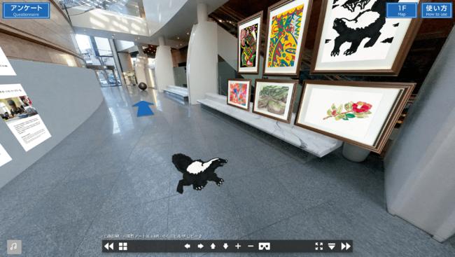 「可能性アートプロジェクト展2021」のイメージ (C) Toppan Printing Co., Ltd.