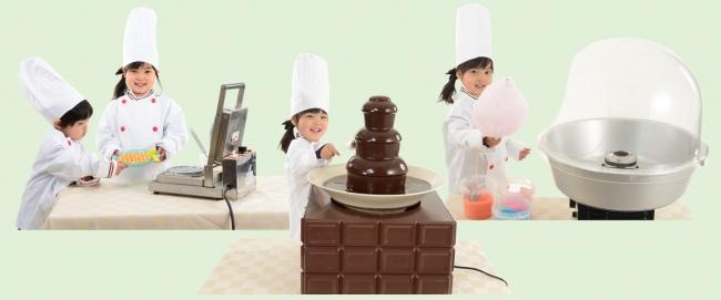 ※「キッチンパーティ」のイメージです。コックコートのレンタルはお子様のみとなります。