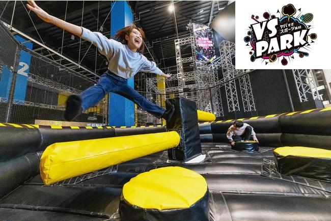 ▲まるでTVのバラエティ番組みたい!「Jump×Jump」