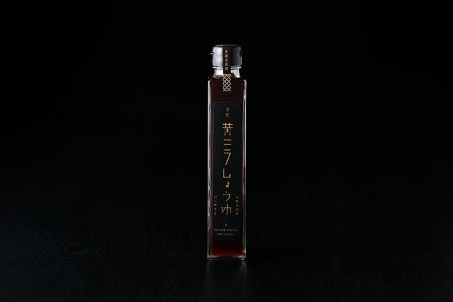 美観堂のNo.1ヒット商品。岡山特産の黄ニラをつかったお醤油