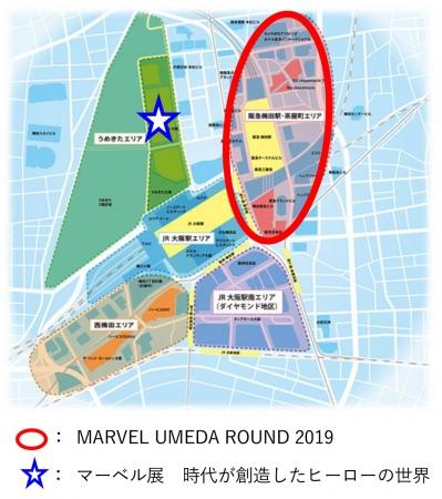 「MARVEL UMEDA ROUND 2019」