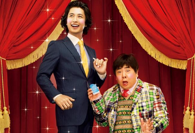 (C) 2008『ハンサム★スーツ』製作委員会