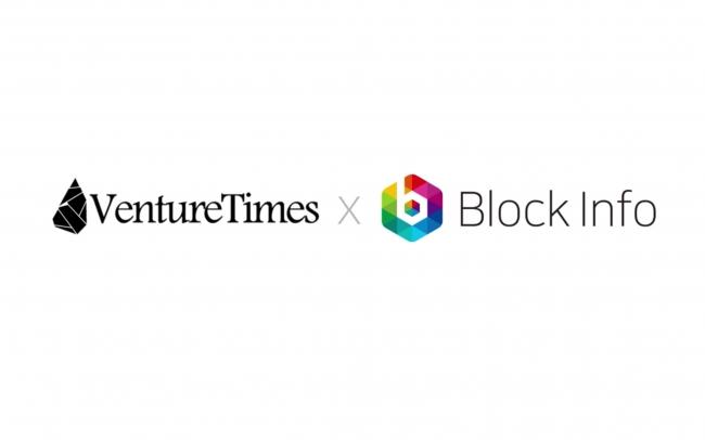 日本のベンチャーニュースメディア『Venture Times』と韓国のブロックチェーンプロジェクトの動画メディア『Block Info』が業務提携