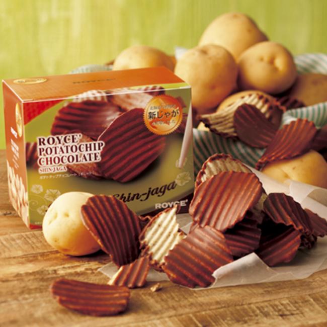 チップ ロイズ チョコレート ポテト