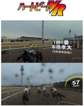 競馬 ライブ 大井