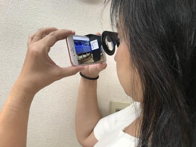 100円ショップ VRメガネ