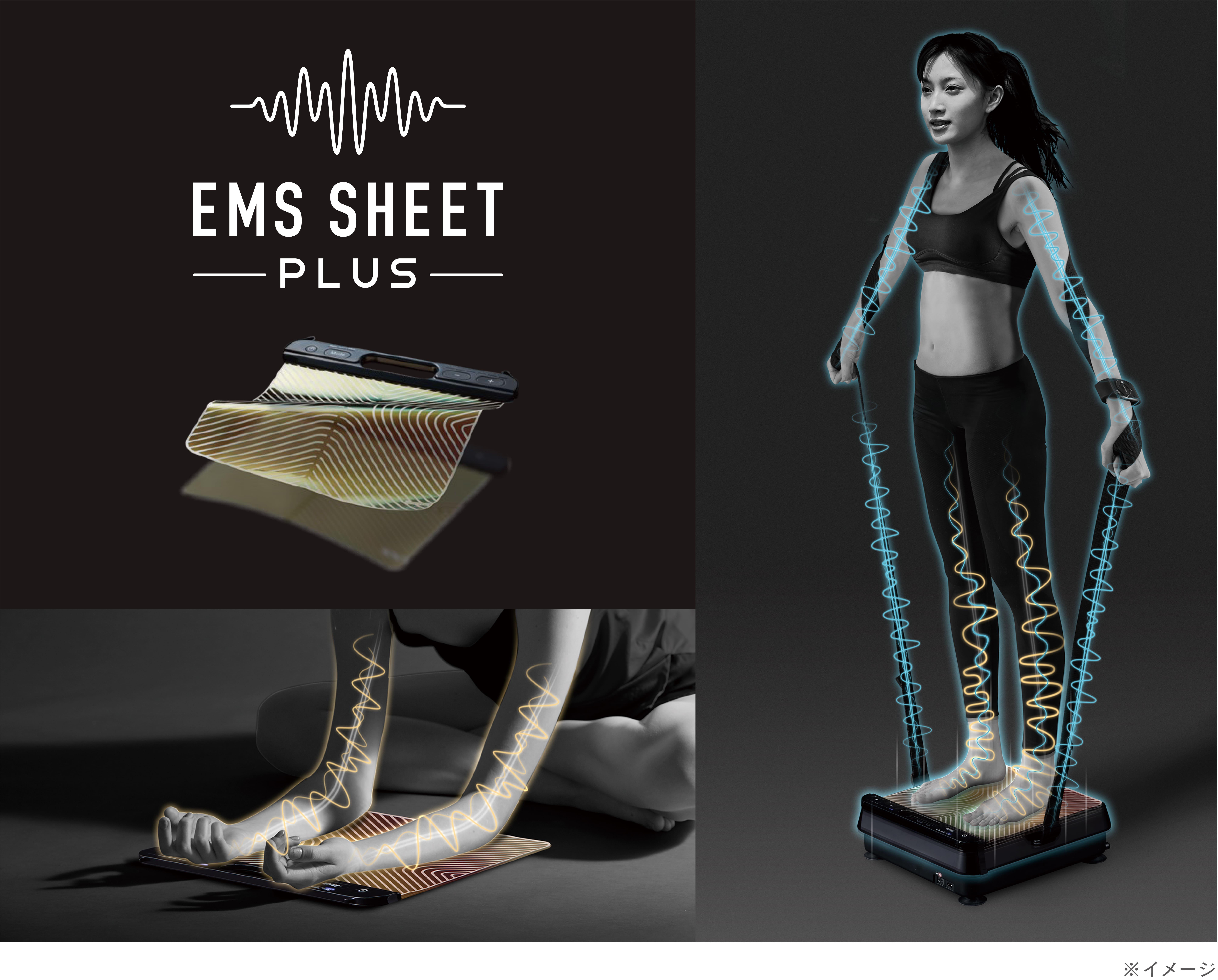 Ems ルルド 口コミ スタイル シート EMSシートの効果とは?動かず楽に痩せる?使い方〜口コミまで紹介!