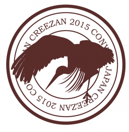 CREEZAN Logo