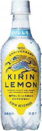 歌詞 キリン レモン