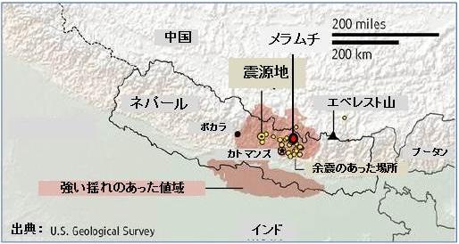 地震により、甚大な被害が発生