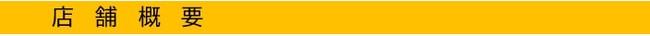 4月7日(水)開店の「カレー大學 両国アスリート食堂」の全貌を本日、ついに発表!タンパク質ブーム×カレーの最新トレンドのカレー店の店舗概要及びメニューの詳細をレポート形式で公開!