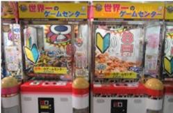クレーン ゲーム 埼玉