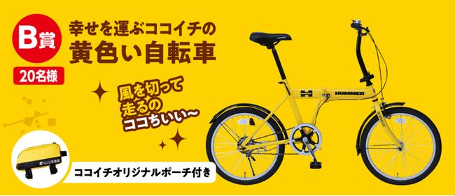 【自転車】ココちいい~
