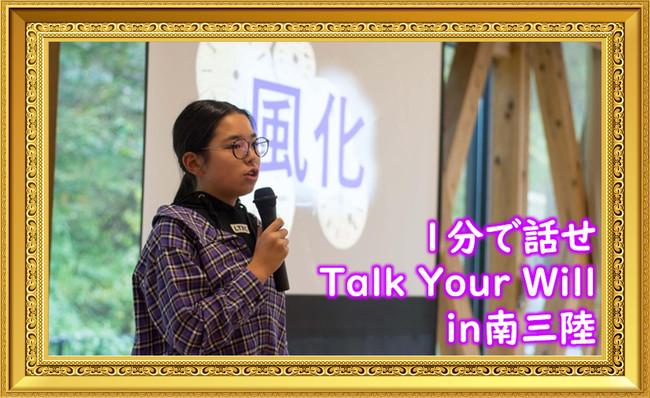 中学生の部  優勝:佐藤 光莉  志津川教室(宮城県)/中1