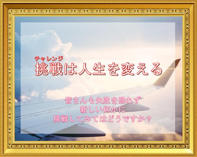 高校生の部  優勝:井上 聖羅  松阪花岡教室(三重県)/高2
