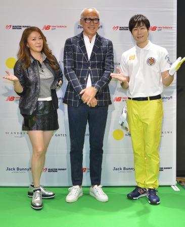 the HOUSE SAPPORO オープン記念イベントに北海道出身歌手:大黒摩季 ...