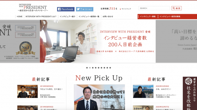 成田 国際 空港 インターン