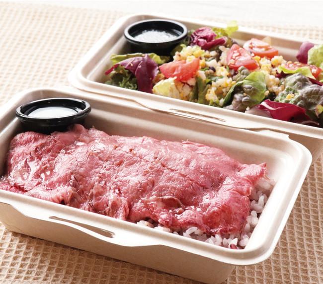 ローストビーフライス&パワーサラダ(税込1,280円)