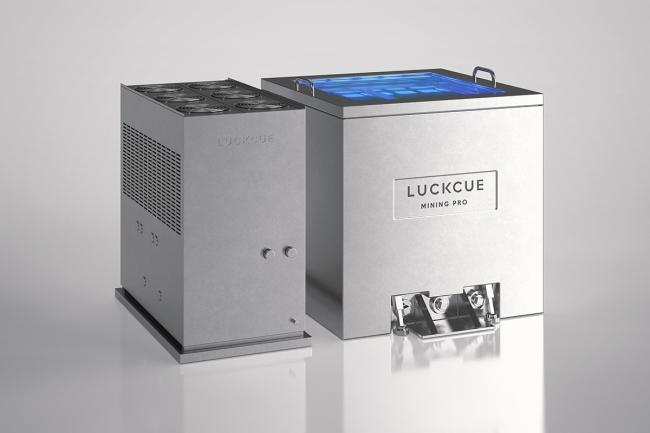 発表された液浸型LC-MINING PRO