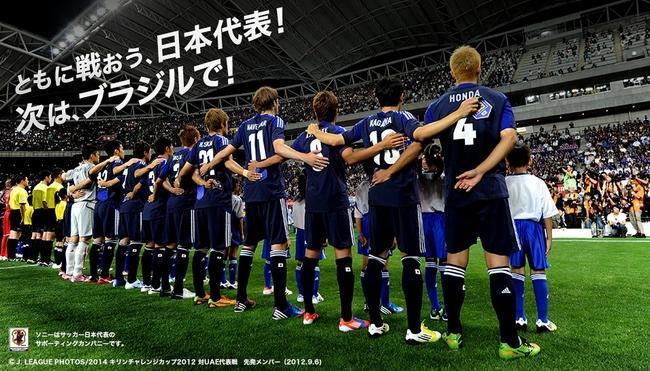 FIFAワールドカップ