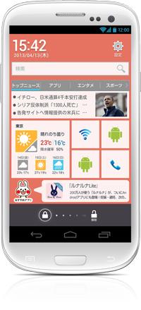¹マートフォン向け無料アプリ Áェキロック Á®æä¾›ã''開始 Jibe Mobile株式会社のプレスリリース