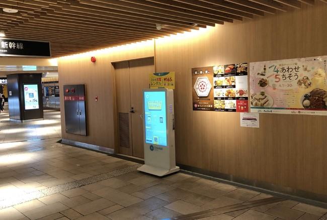 御堂筋線 新大阪駅(北東改札外)