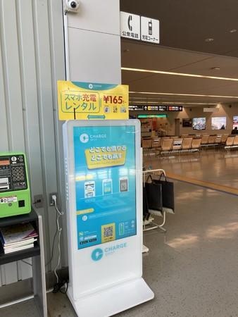 北九州空港 1F エントランス