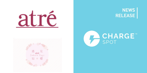 atre x ChargeSPOT