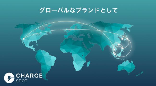 日本国際経済開発機構(JIEDO)がスタートアップ企業(株)INFORICHへ出資