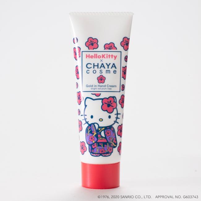 Hello Kitty × CHAYA cosme ゴールドインハンドクリーム