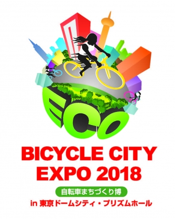 BICYCLE CITY EXPO 2018ロゴ
