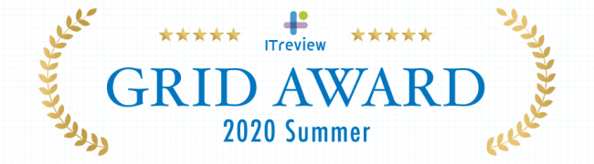 ITreview Grid Award 2020 Summer