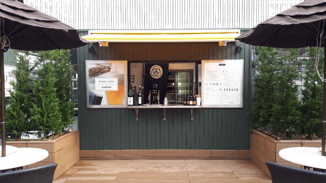 クラフト ビール 日本橋