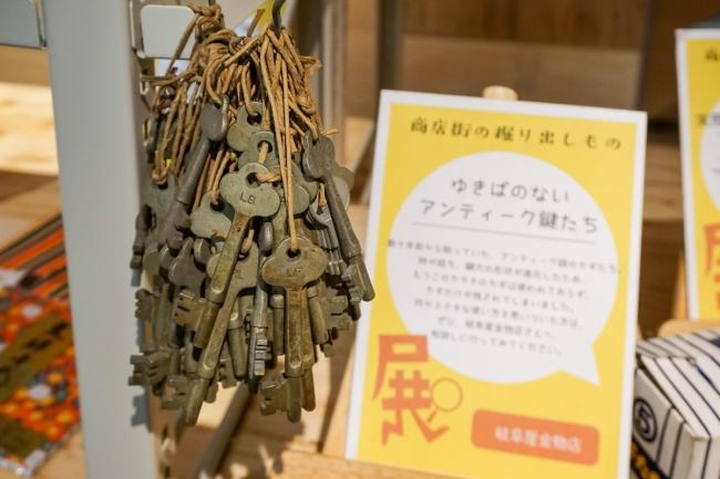 歴史ある商店街ならではの、様々な掘り出し物が展示