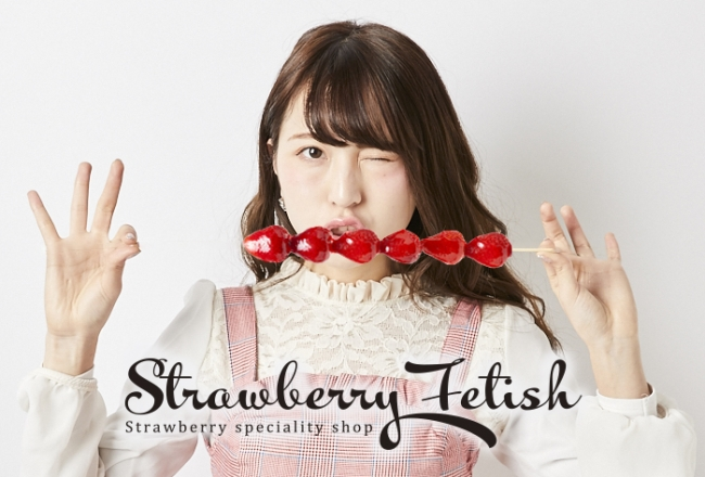 Strawberry fetish