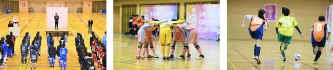 前回の「SHIBUYA109 GIRLS FUTSAL CUP」の様子(2019年1月)