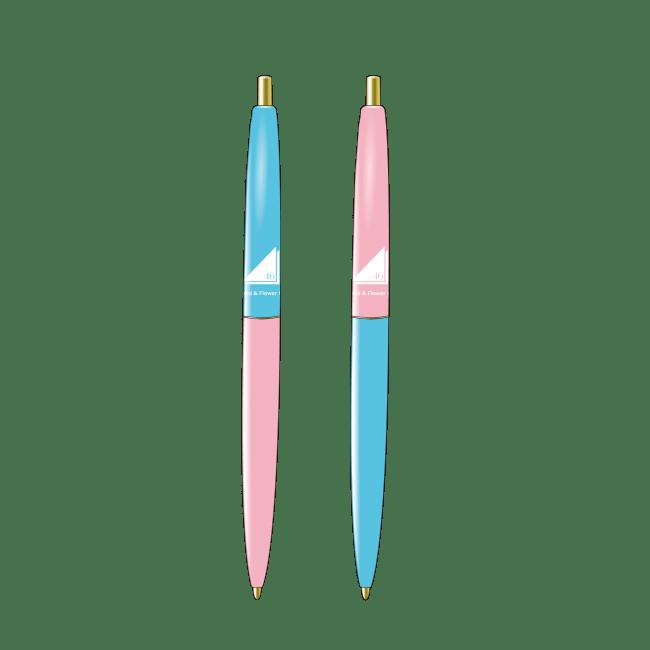 ボールペン (全2種) 各¥660