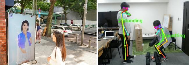 クーガーが開発した人型AIエージェント「コネクトーム」 (写真左)と姿勢認識AI「ストリーム」(写真右)