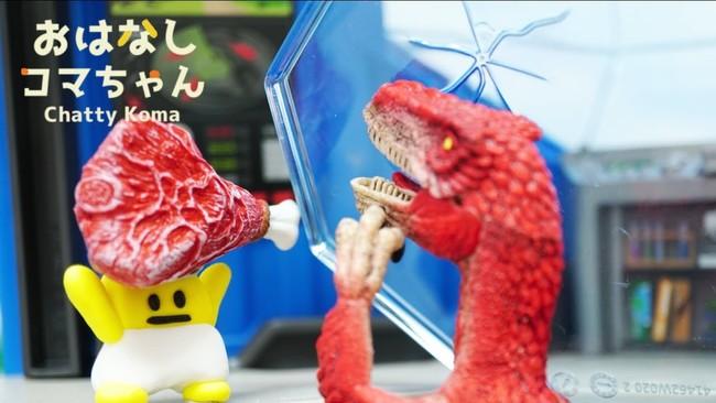 (C)おはなしコマちゃん製作委員会【Koma Channel】 おはなしコマちゃん:第23話 「シュライヒのダイノリサーチステーションに社会見学!」