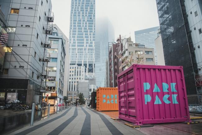 [エリマネ活動]公共空間の再構築を目指す社会実験プロジェクト「WORK PARK PACK」 始動