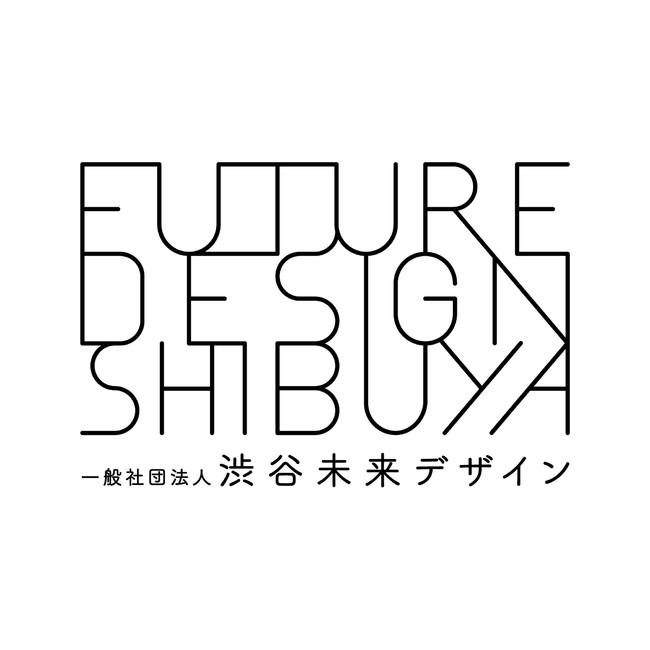 一般社団法人渋谷未来デザイン2021年度法人会員募集開始