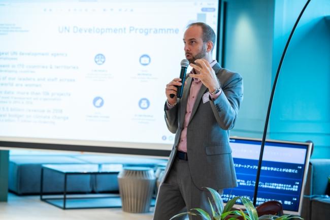 UNDP GCTISD Arndt Husar氏