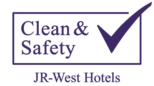 JR-west Hotels Clean&Safetyロゴ