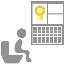 子供を毎月90回褒めるfam Time トイレカレンダー 正式リリース Fam Timeのプレスリリース