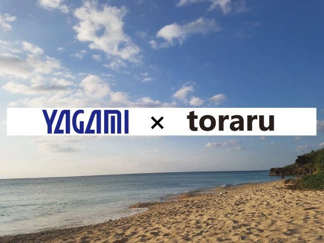 YAGAMI×toraru