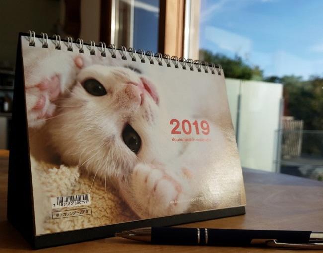 かわいすぎる猫大集合!卓上カレンダー