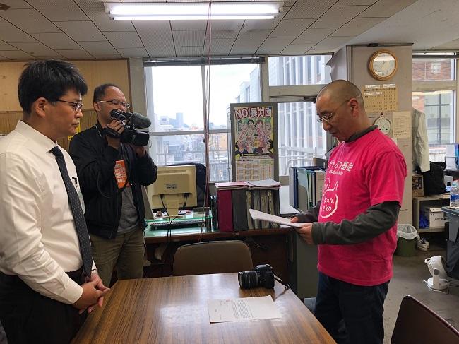 奄美大島ねこ対策協議会会長に要請書提出