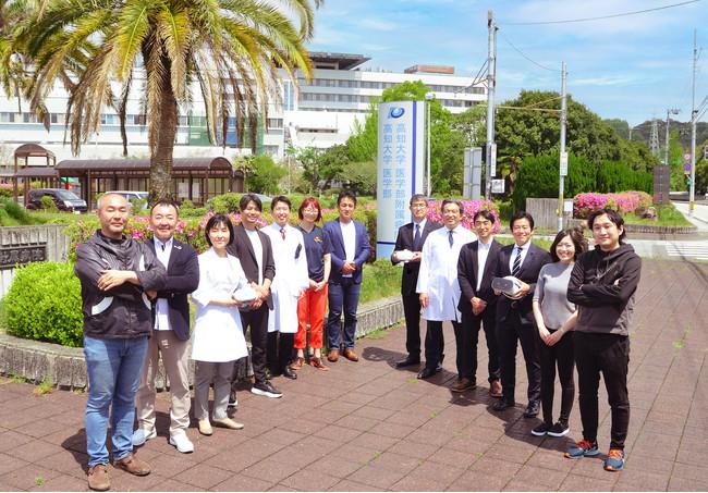 高知大学医学部「医療×VR」学の産学官民連携チーム