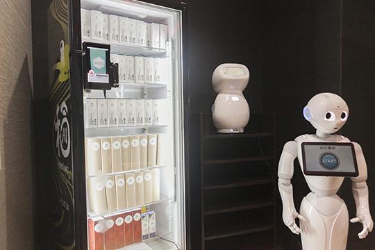 無人コンビニ「和合」24時間キャッシュレスで健康器具や健康食品(サプリメント)を購入可能